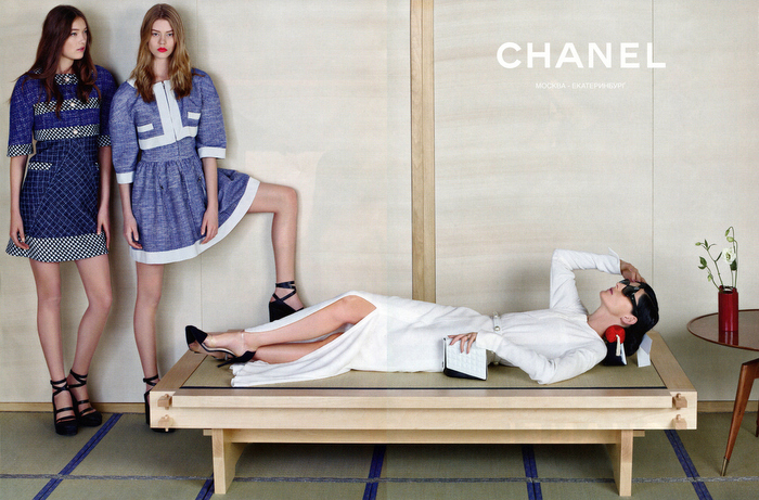 Studded-Hearts-Chanel-SS13-Campaign-Karl-Lagerfeld-5